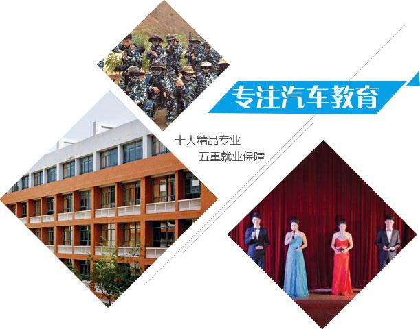 广州北方汽车学院_学院简介