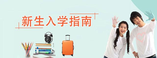 广州北方汽车学院就业保障