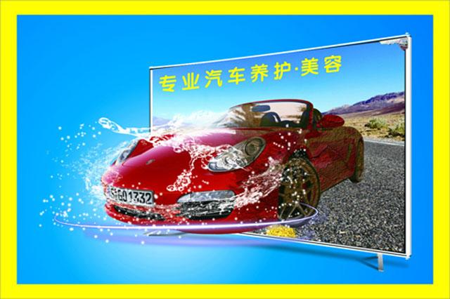 广州北方汽车学院汽车美容