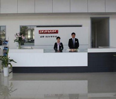 广州北方汽车学院已在全国36个城市建立就业分配中心