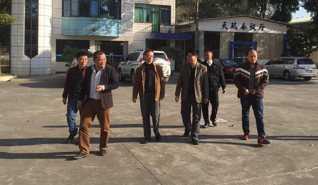 热烈欢迎广东省科技职业技术学校各领导莅临我校参观考察!