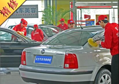 低投入高回报,汽车美容创业蕴含着无数商机