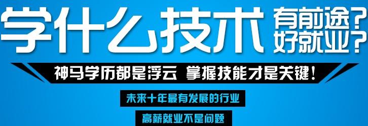 广州北方汽车学院:学汽修技能,人生的黄金大道