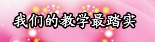 广州学汽修去哪里好?广州最好的汽修培训学校?