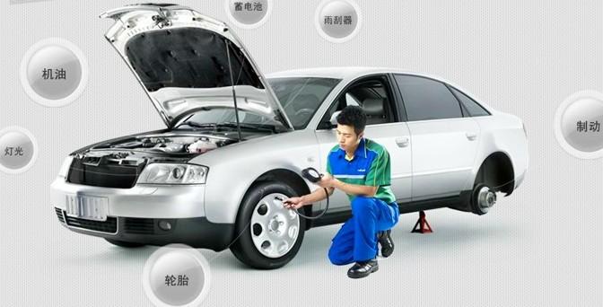 广州北方汽车学院支招:手动挡车型的驾驶技巧