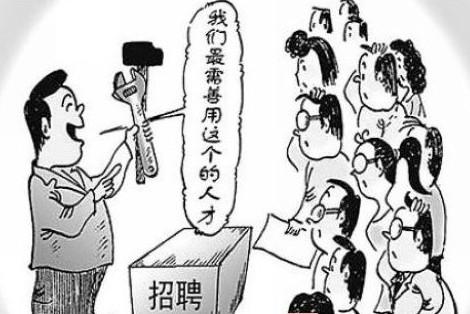 到广州北方汽车学院学知识,获文凭,涨工资