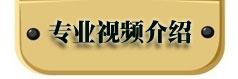 北方汽修广州学院专业视频介绍