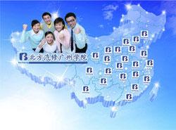 北方汽修广州学院就业网络