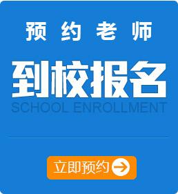 广州北方汽车学院到校报名