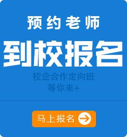 广州北方汽车学院在线报名