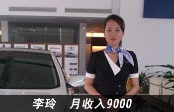广州北方汽车学院杰出校友