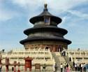 北京就业薪资